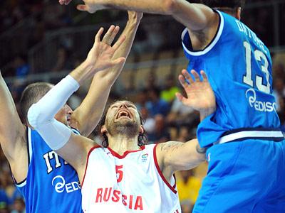 Россия уступила Италии в 1-м туре Евробаскета