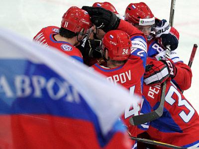 Сборная России - чемпион мира!