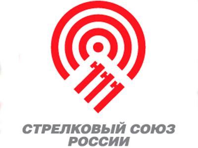 Стрелковые объекты в Уральском ФО