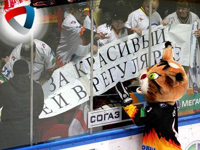"""Итоги сезона КХЛ. """"Северсталь"""" (Череповец)"""