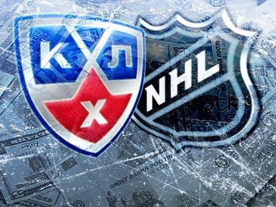 НХЛ – КХЛ. Война денег. Часть 2