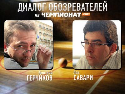 Герчиков и Савари обсуждают трансферную политику ПБК ЦСКА
