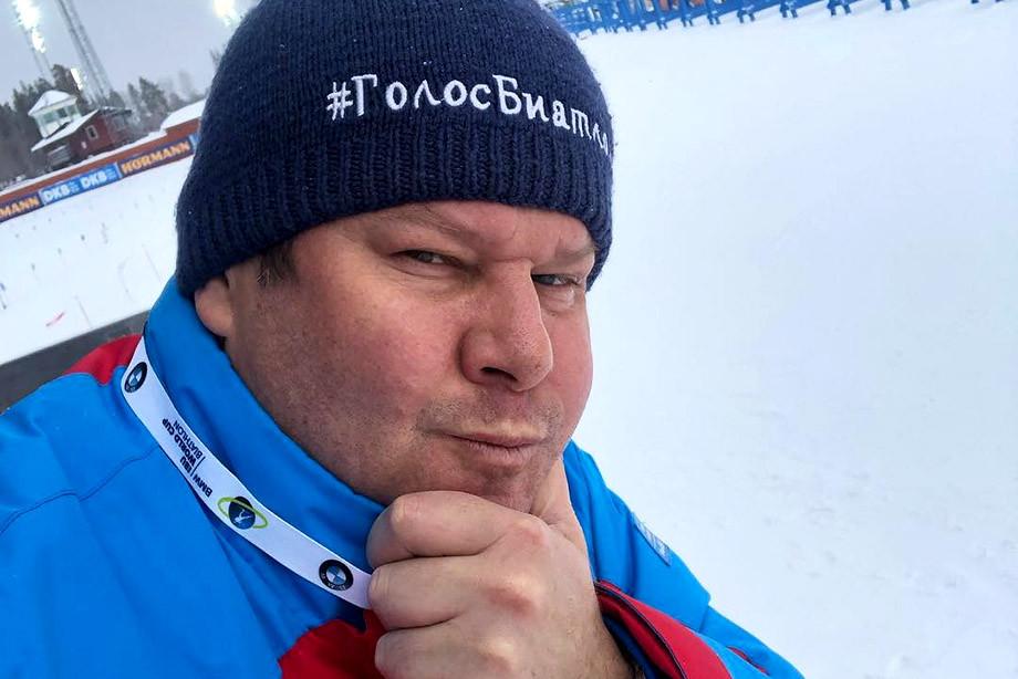 Кубок мира по биатлону 2019 – Губерниев критикует российских биатлонистов