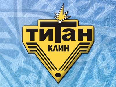 """Как дела? """"Титан"""" (Клин, Московская область)"""