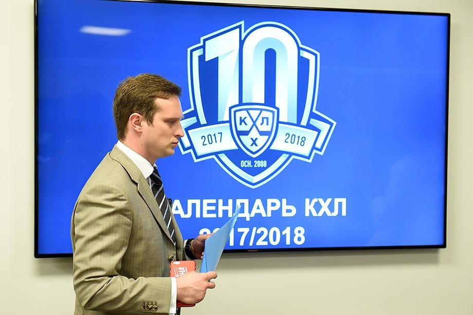 КХЛ. 1-ый матч всезоне-2017/18 минское «Динамо» проведет 23августа
