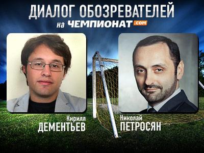 Кирилл Дементьев и Николай Петросян