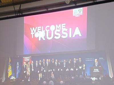 Россия победила в конкурсе презентаций