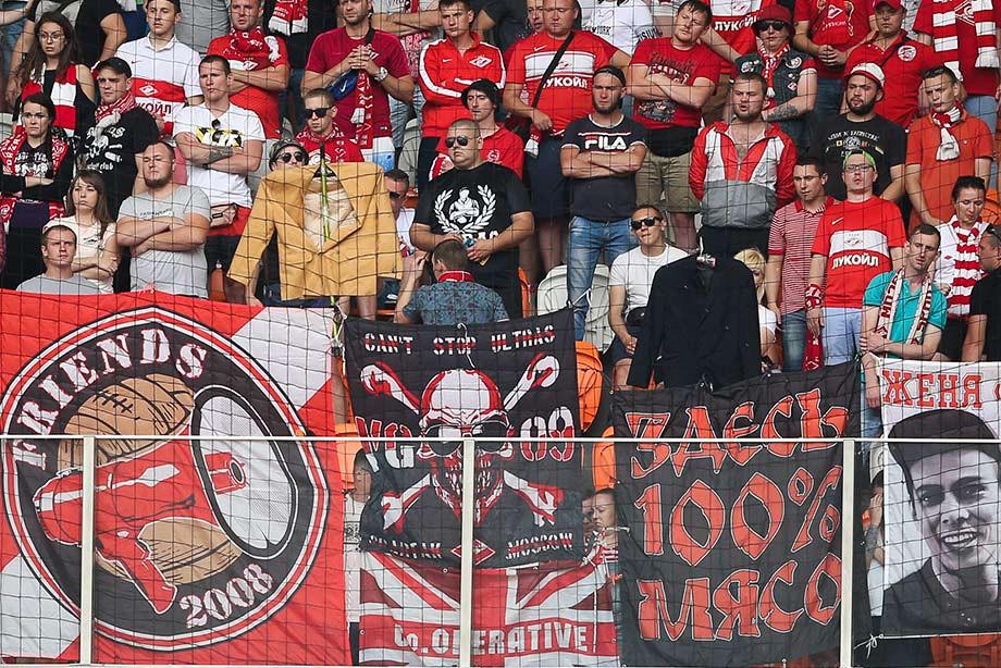 Часть фанатов «Спартака» решила отказаться от поддержки в матче с «Оренбургом»