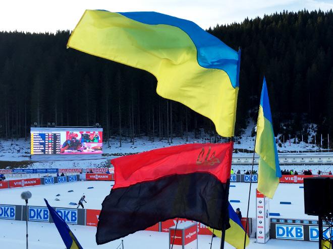 На Кубке мира по биатлону вывешен флаг УПА
