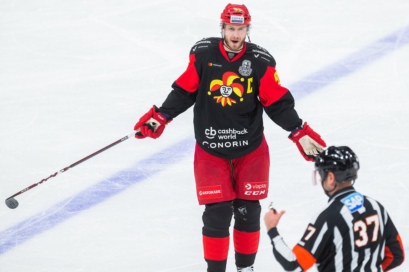 Какие команды КХЛ могут сняться с сезона-2020/2021