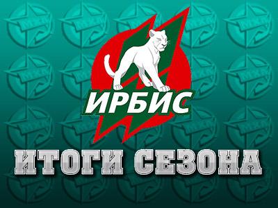 """Казанцы в 1/4 финала уступили """"Батыру"""""""