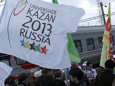В столице Татарстана дали обратный отсчёт году до старта Универсиады