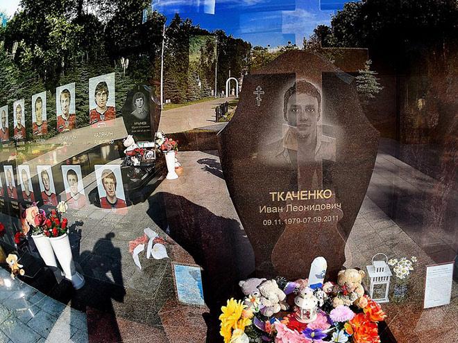 Пять лет назад под Туношной разбился ярославский «Локомотив»