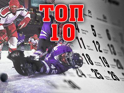 Что примечательного произошло на прошедшей неделе в мировом хоккее?
