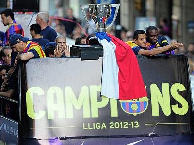 """""""Барселона"""" — чемпион Испании-2012/13"""
