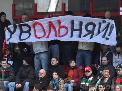 """Болельщики """"Локомотива"""" на матче с """"Зенитом"""""""