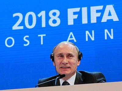 Путин: я поступил правильно!