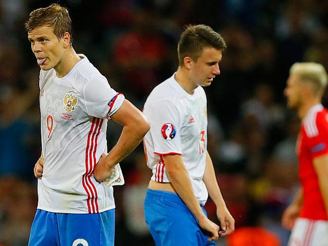Разгром от Уэльса на Евро-2016 и ещё 7 постыдных матчей сборной России