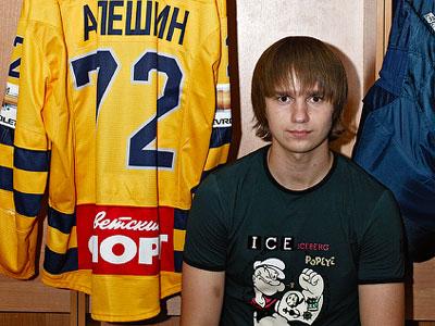 Форвард «Атлантов» Егор Алёшин – о предстоящем сезоне