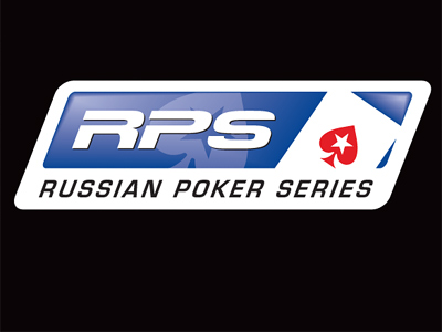 Russian Poker Series. Турнир для игроков