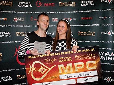 Mediterranean Poker Cup. Победная развязка