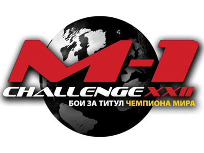 M-1 Challenge XXII: LIVE!