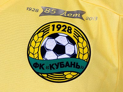 """Логотип ФК """"Кубань"""""""