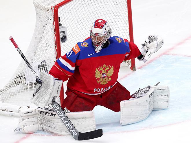 Россия – Норвегия