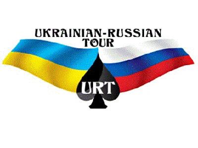Ukrainian Russian Tour – покер возвращается в СНГ