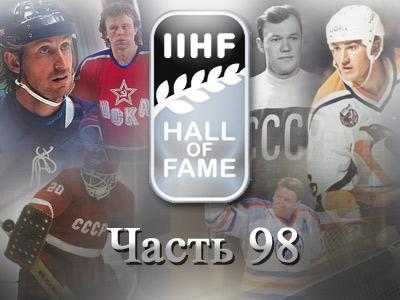 Ульф Стернер был первым европейцем в НХЛ