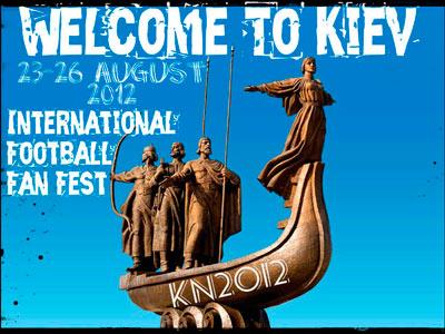 В столице Украины пройдёт традиционный футбольный турнир среди фанатов