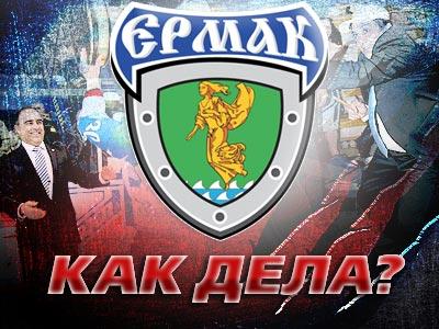 ВХЛ. «Ермак» (Ангарск)