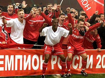 Чемпионат России: краткая история