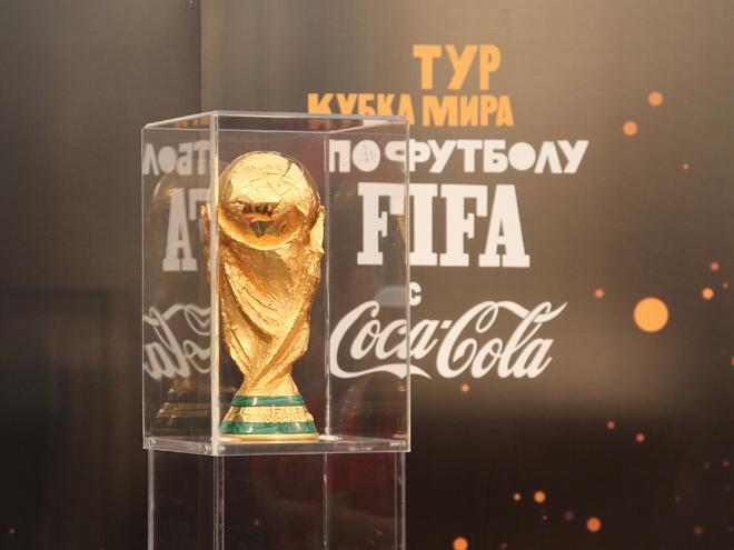 Кубок мира доставлен в Москву
