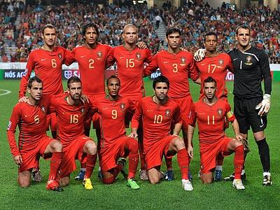 Португалия в поисках стабильности