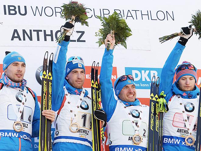 Антон Шипулин - о победе в эстафете