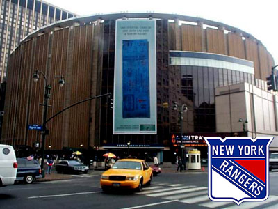 "Итоги сезона НХЛ. ""Нью-Йорк Рейнджерс"""