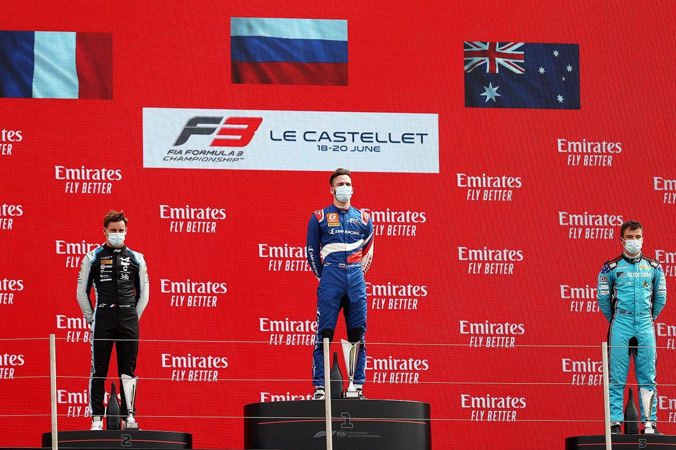 Александр Смоляр выиграл гонку Ф-3