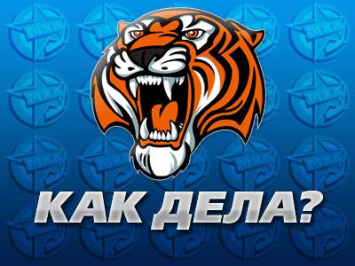 Хабаровский клуб вновь не смог преодолеть второй раунд плей-офф