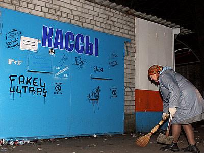 Сборная России потеряла 30 млн поклонников