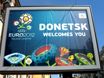 Городской голова Донецка рассказал, как город принимал Евро