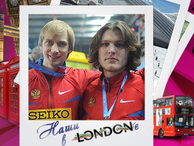 Наши в Лондоне. Олимпийская сборная России по лёгкой атлетике