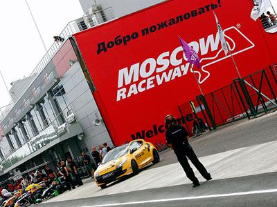 Открытие Moscow Raceway и другие топ-события-2012