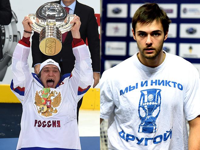 Бывшие звёзды сборной России на МЧМ