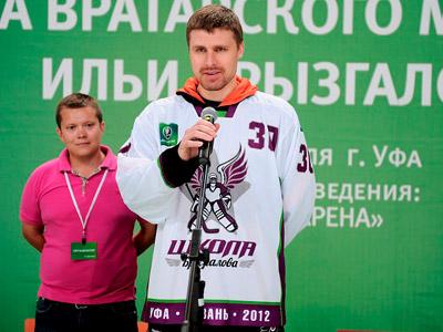 Илья Брызгалов рассказал о своей школе вратарей