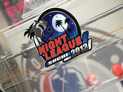 В Сочи стартовал фестиваль Ночной хоккейной лиги