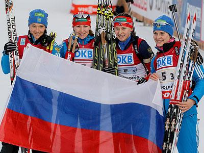 Биатлон. Женская сборная России