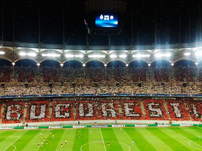 Румынские фанаты подменили таблички в матче «Стяуа»