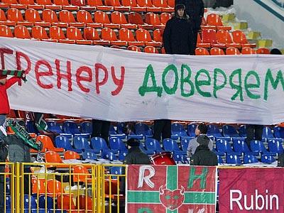 """Натхо и Макгиди - о матче """"Рубин"""" - """"Спартак"""""""