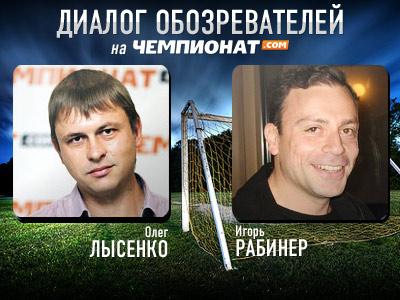 Лысенко и Рабинер – о 22-м туре Премьер-Лиги